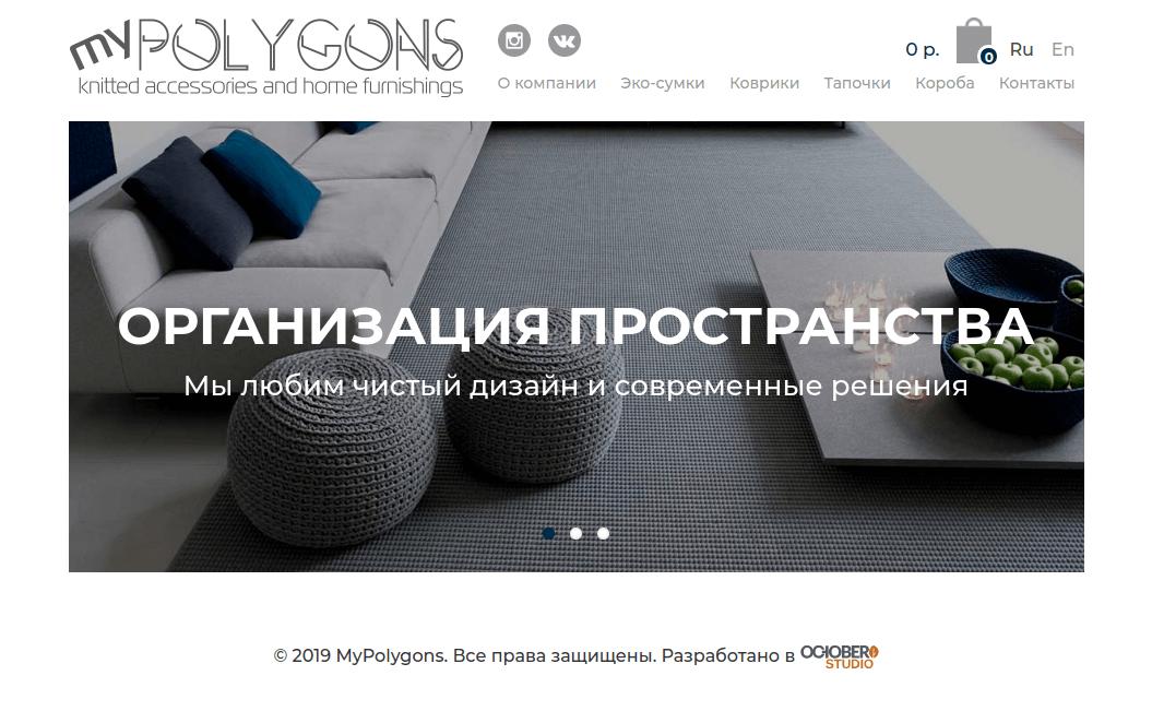 mypolygons.ru