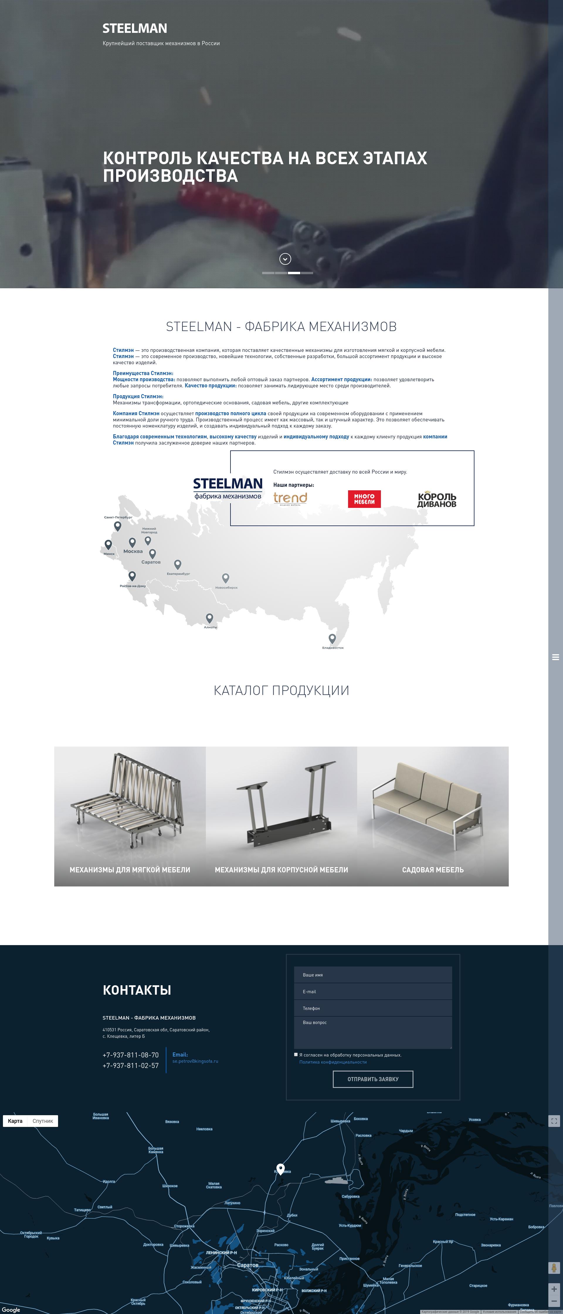 screen-site